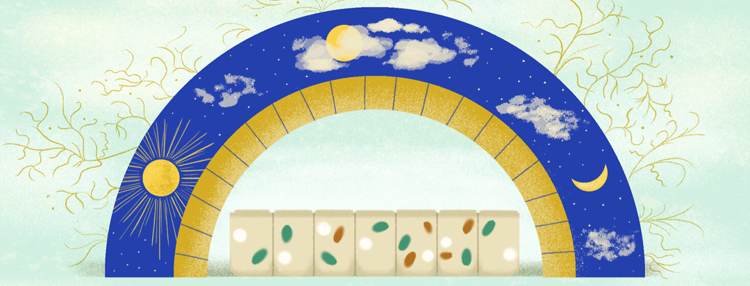 A pill box under an arc of sun, clouds, and the moon.
