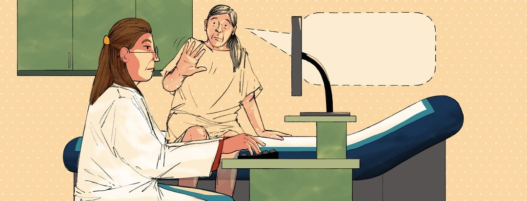 A doctor is focused on typing on a computer while a patient in a hospital gown is trying to get her attention but is fading into the background. The dotted outline of a speech bubble is coming out of the patient's mouth.