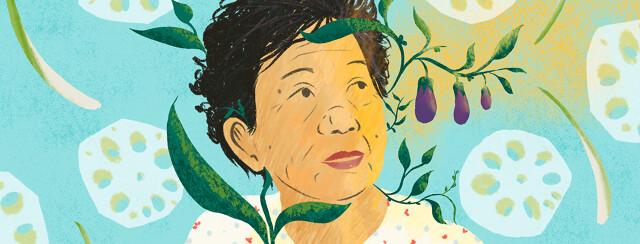 Elder Asian woman looks ahead while antioxidant rich food like eggplant, lotus root, lemongrass grow around her